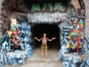 Be wary on your entrance to the Haw Par Villa depictions of the ten courts of hell